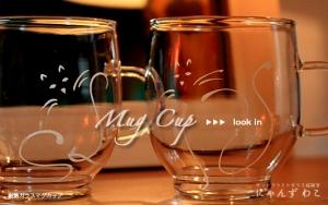 オリジナルデザインの猫グラス 猫柄耐熱ガラス・マグカップ(ペア)MC-9