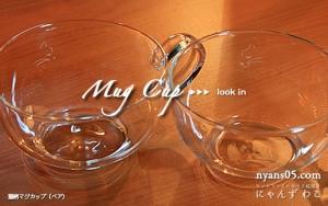 猫柄耐熱ガラス・ティーカップ(ペア)MC-6