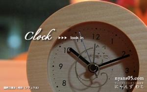 猫柄目覚まし時計 CL-21/CL-22/CL-23