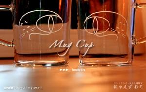 猫柄耐熱ガラスマグカップ・キャッツアイ(ペア)MC-12
