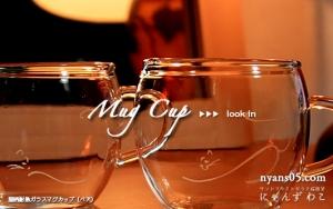 猫柄耐熱ガラスマグカップ(ペア)MC-11