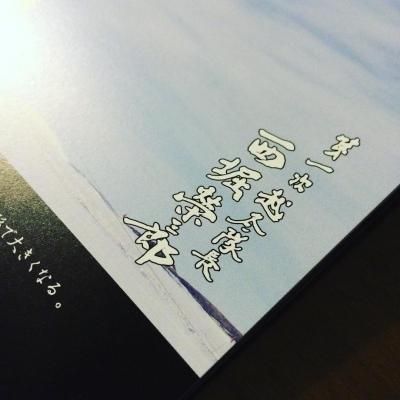 20160302_03