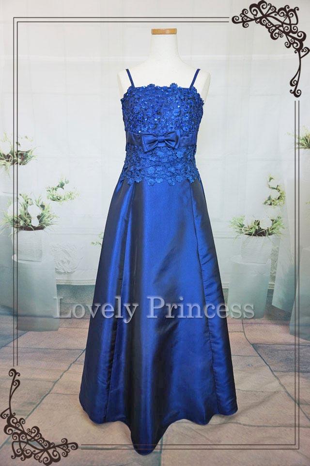 ステージドレス フラワースパンコールロングドレス ロイヤルブルー