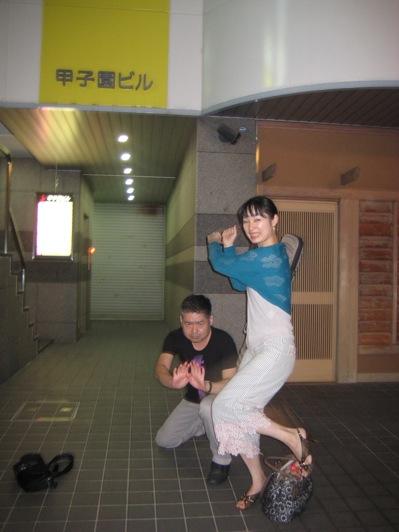 野沢+やまち 野球