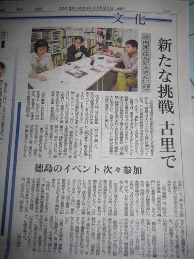 徳新11/21母子三者会談
