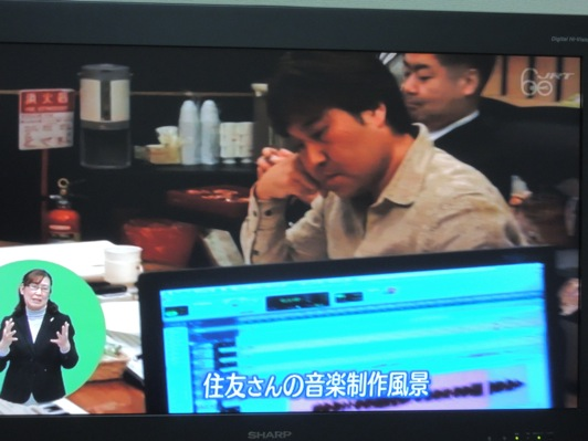 テレビ映像