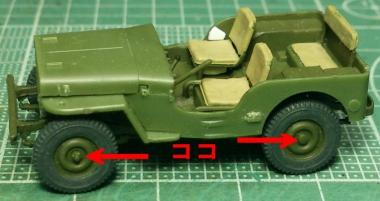willys72_Smodel06