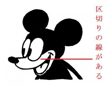 mickey0101