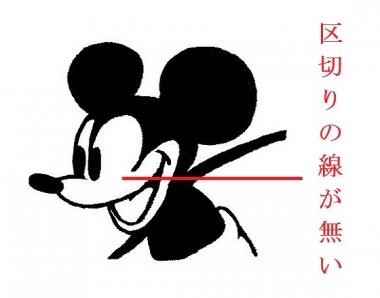mickey0201