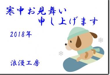 kanchuu01