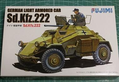 sdkfz22209