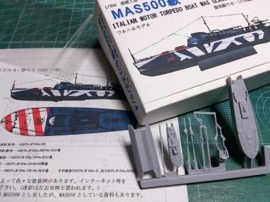 masc50008