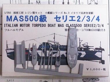 masc50009