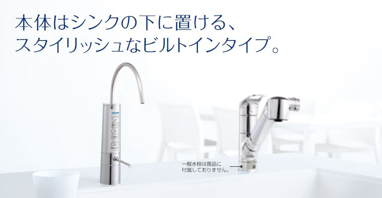 水素水生成器