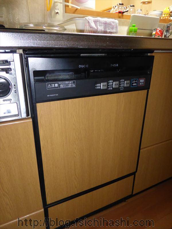 ビルトイン食器洗い乾燥機