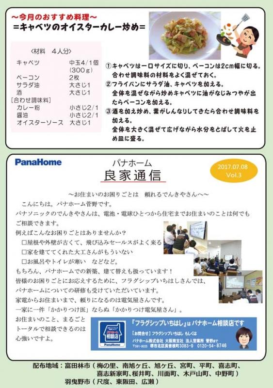 otyanoma121-3sam.jpg