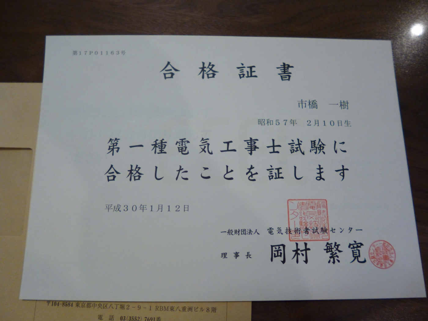 P1370128.JPG
