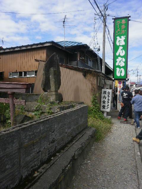磐梯ツー5