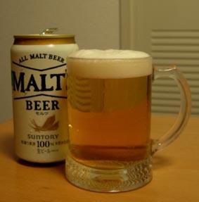 試合後乾杯ビール