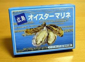 牡蛎マリネ箱