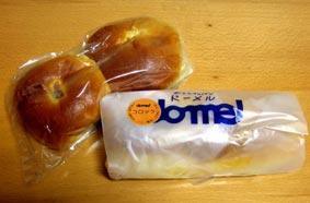 ドーメルのパン