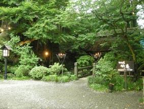 黒茶屋入り口