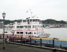 塩釜遊覧船
