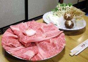 かとうのお肉