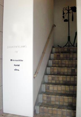 riey階段