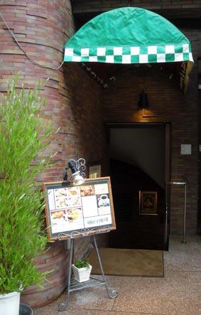 前田コーヒーの店先