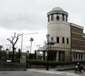 手塚記念館外観