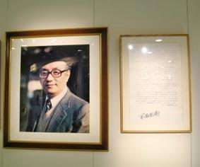 手塚の写真