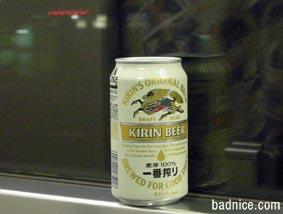 あけぼのでビール