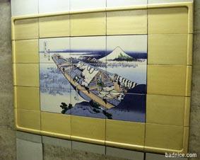 日本画壁画