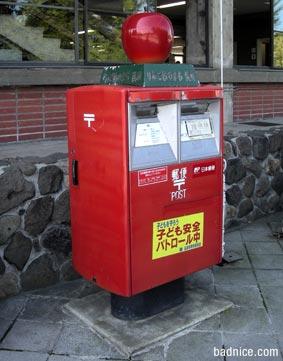 弘前市役所前のポスト