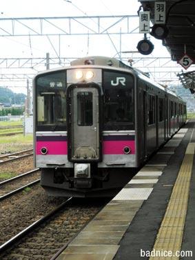 代わりの電車