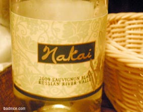 1本目の白ワイン