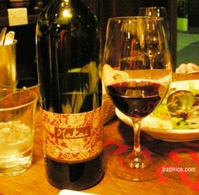 2本目の赤ワイン