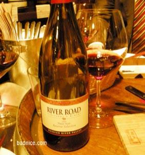 3本目の赤ワイン