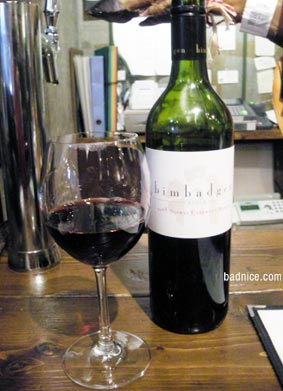 ワイン屋のワイン