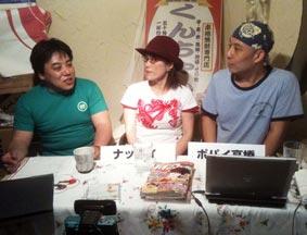 Ustreamの3人