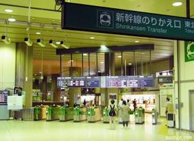 上野新幹線改札