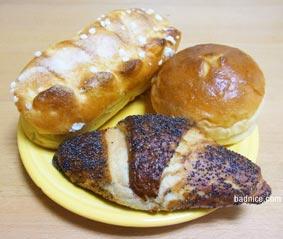 青山無印のパン達