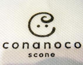 コナのロゴ