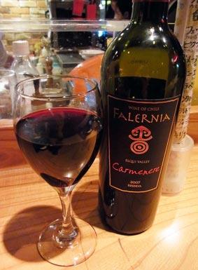 ピッコロの赤ワイン