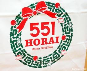 551クリスマス袋
