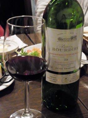 ミニヨン1本目ワイン
