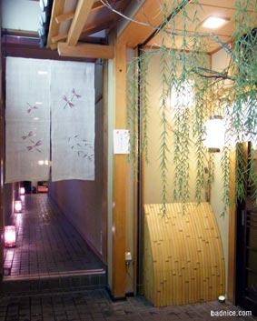喜良久亭の2階入り口