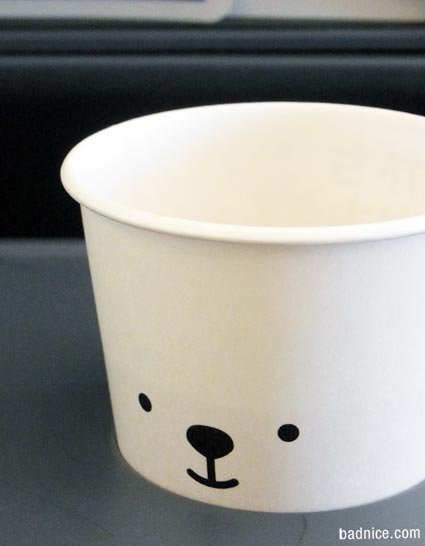 AIRDOカップ