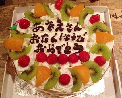 926あきえちゃんケーキ